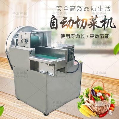 丰宏机械食堂切菜机萝卜切断机小型优质切菜机型号