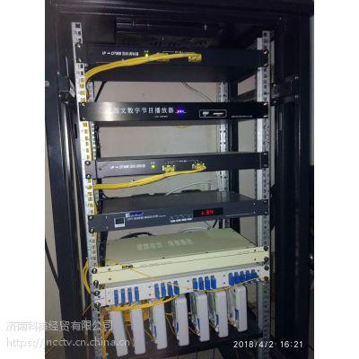 供应济南数字电视改造前端设备