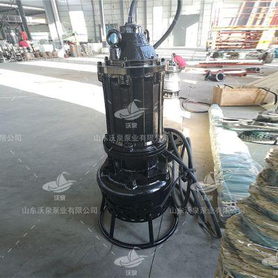 厂家批发 潜水抽砂泵 潜水吸砂泵抽泥泵 排泥泵高耐磨材质泵