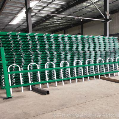 厂家直销城市小区绿化带u型锌钢草坪围栏市政花园户外景观护栏
