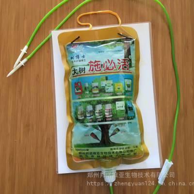大树移栽吊针液生根催芽营养液批量供应
