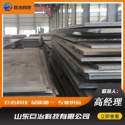 河南驻马店容器板 化工设备用容器板 40*2200