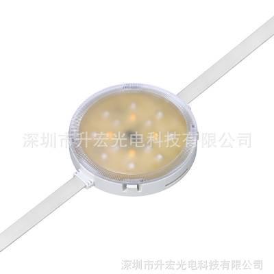 升宏 LED点光源 80mm户外亮化装饰 像素点光源  防水点光源