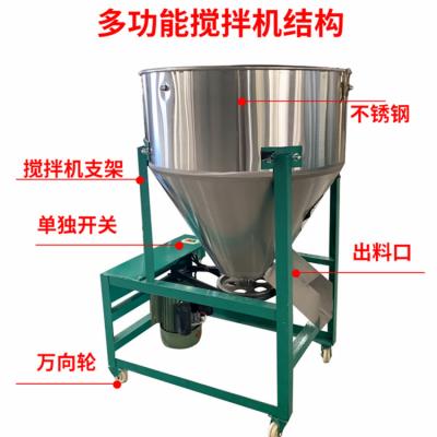 厂家批发不锈钢小麦拌种机 立式大豆种子包衣机 塑料颗粒搅拌机