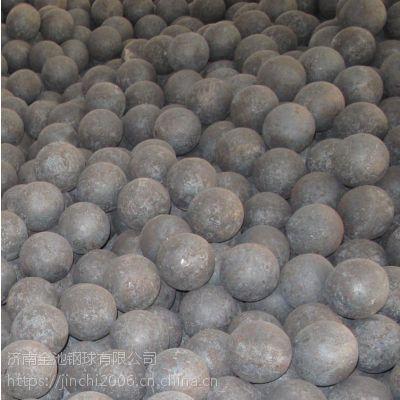 厂家直销45#耐研磨钢球硬度均匀、不破碎、不失圆