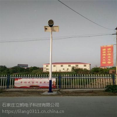 供应商:赤峰太阳能路灯厂家哪家强
