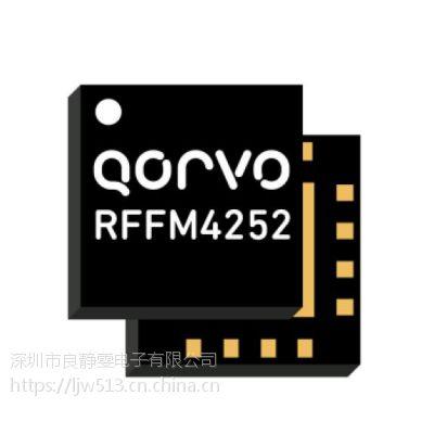 全新原装RFFM4252,Qorvo前端模块射频IC