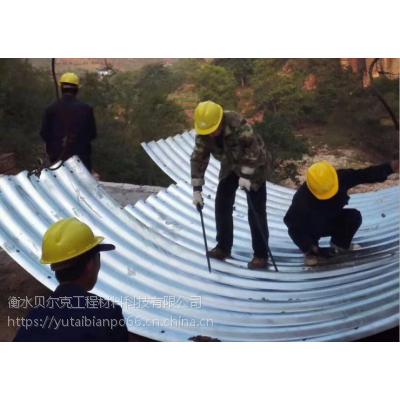 供应青海热镀锌金属波纹涵管 贝尔克Q235承插式钢波纹涵管