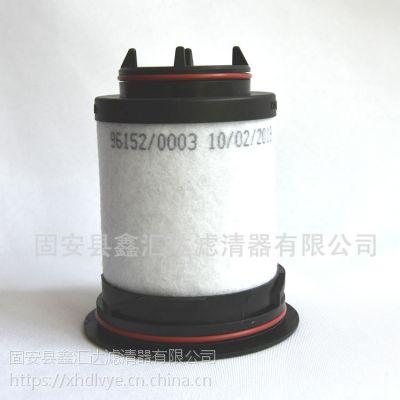里其乐VC100真空泵油雾过滤器731468-0000
