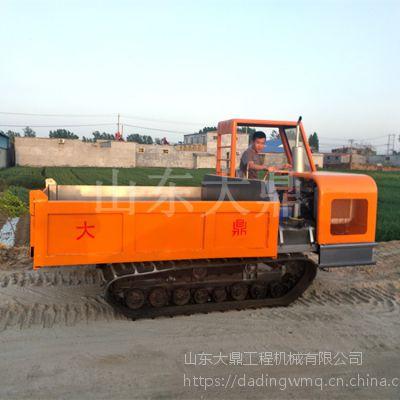 专业生产全地形履带运输车 小型农用链轨翻斗车 大鼎农用履带拖拉机