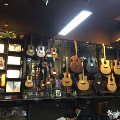 琴木音乐厂