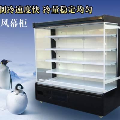 水果蔬菜保鲜展示柜定做-保鲜展示柜-达硕商超冷链制造(查看)
