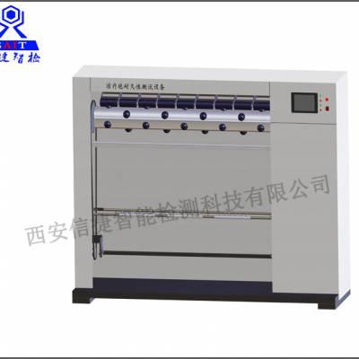 CMD-160治疗毯耐久性试验仪