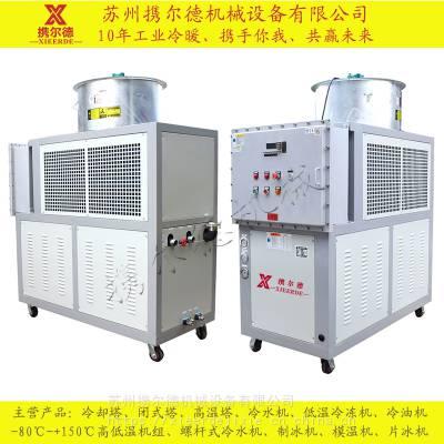 南京 携尔德 风冷式冷水机组 石油输送冷却