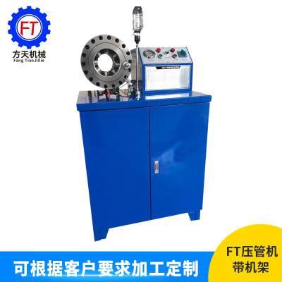 DX90注塑机高压液压油管总成压管机 高压液压油管总成扣管机