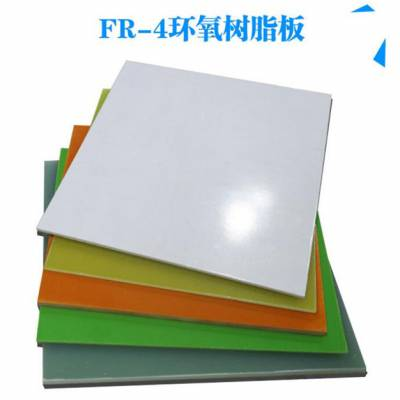 高密度纤维板厂家-东莞纤维板厂家-铭华绝缘材料来样加工