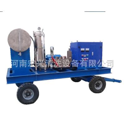供应三维油罐清洗高压清洗机宏兴HX-5030