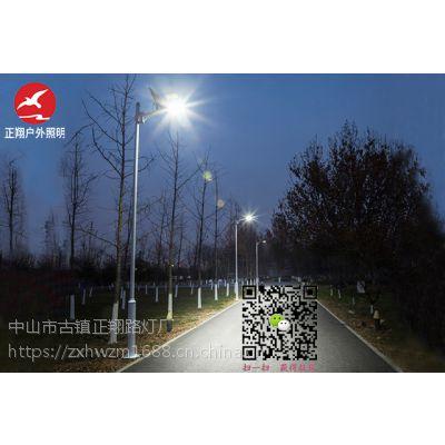 正翔照明浅析太阳能路灯厂家产品的使命
