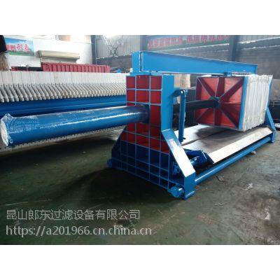 江苏高悬梁压滤机,污水处理行业的,XMZ50-1000-30u