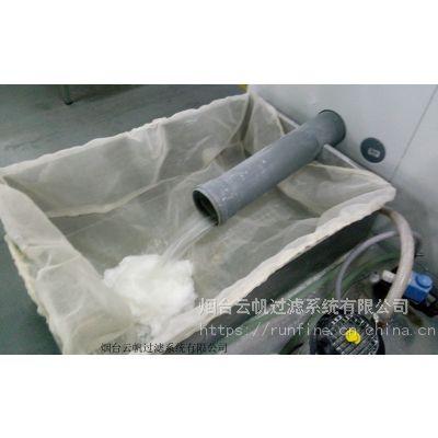 切屑液循环水箱机床水箱