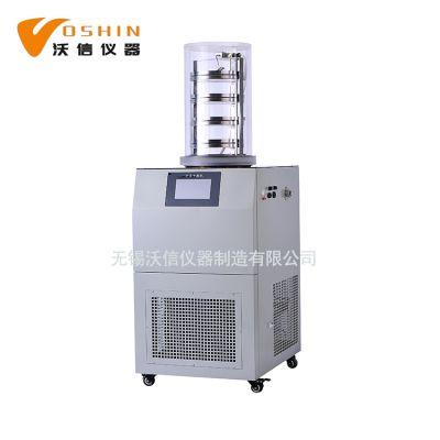 FD-1A-50冷冻干燥机,-50度台式小型真空实验型冷冻干燥机 厂家