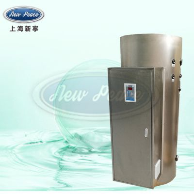 工厂直销容量600升功率14400瓦蓄热式电热水器电热水炉