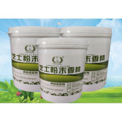 郑州豫兴芝士粉末香精价格 烘培原料 食品级 耐高温水溶 1公斤起订芝士粉末香精