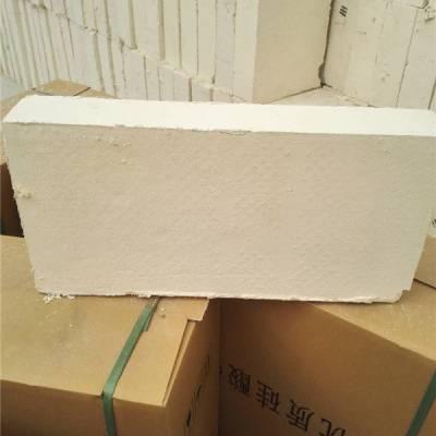 微孔硅酸钙板供应-信德硅酸钙-临汾硅酸钙板