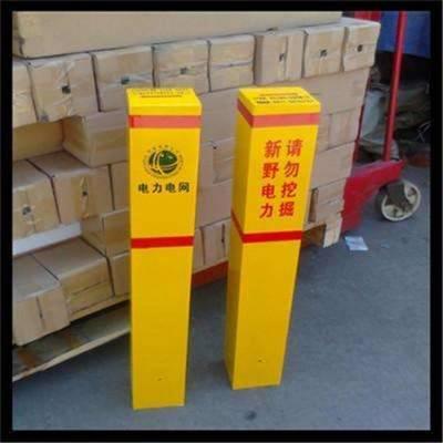 辽阳公路警示桩_玻璃钢交通标志桩厂家