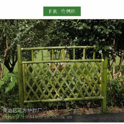 新闻:郴州汝城变压器栅栏幼儿园工地栏杆价格批发市场
