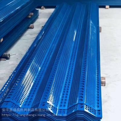 煤场防风网改造 防风抑尘网供应商 防风抑尘网建设 钢性防风网