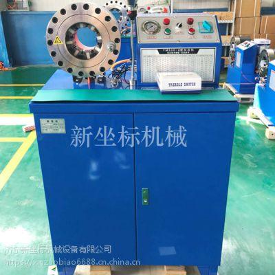 振鹏机械设备可订做缩管机压胶管机厂家扣押数量300/小时