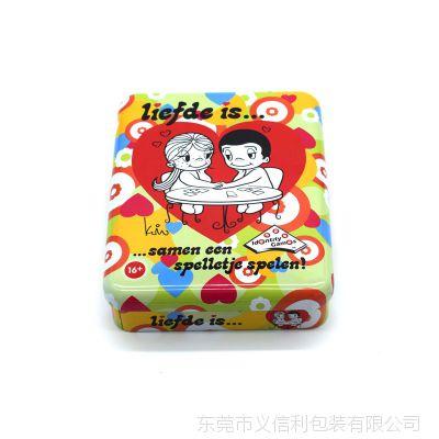 益智儿童拼图铁盒 长方形日历礼品铁盒 铁皮盒子生产定制工厂