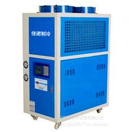 台州市冷冻机、路桥制冷机、临海冷水机、温州佳诺制冷设备风冷式冷冻机FXJ-10HP