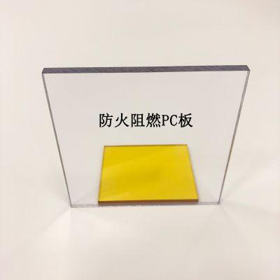 直销加工定制德国拜耳耐候性强防火阻燃光学级PC板