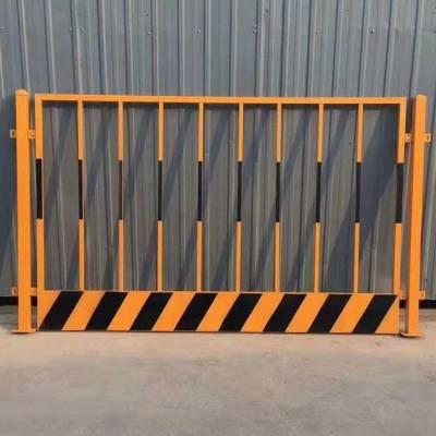 基坑护栏定制、中建红白管基坑护栏厂、施工防护网价格