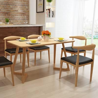 北欧实木餐桌大小户型餐桌椅组合现代橡木日式原木长方形实木饭桌