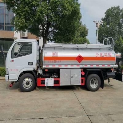 7吨加油车生产地