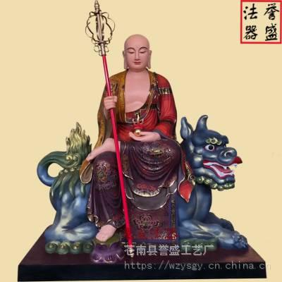 【地藏王菩萨坐谛听】地藏王菩萨坐谛听厂家 彩绘地藏王坐谛听