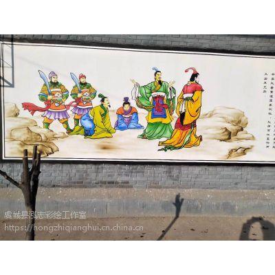 亳州墙绘彩绘墙体彩绘喷绘