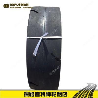 黄海鲁飞矿井下铲运机轮胎 255/70D406 轮胎 L-3S花纹耐刺扎