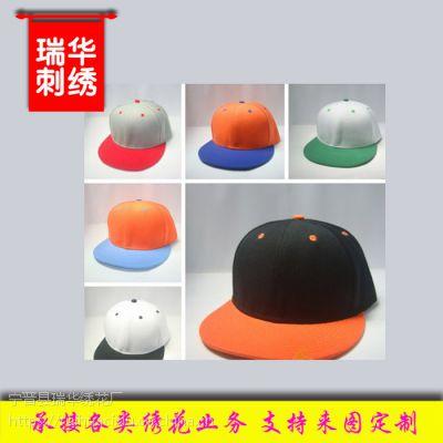 帽子刺绣logo加工定制