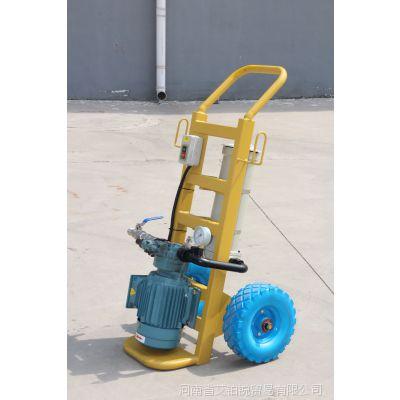 新乡艾铂锐生产液压精细移动滤油车 LUC系列 LUC-63*10 质量保障