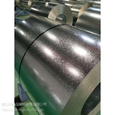 鞍钢直供镀锌卷DX51D+Z鞍山市鑫邦钢铁总代理