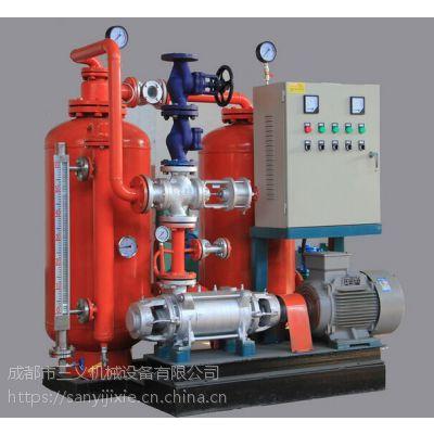 节约用水节约燃料,加工定制蒸汽冷凝水回收系统--成都三义机械