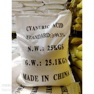 供应明大工业级99.5%优质氨基磺酸