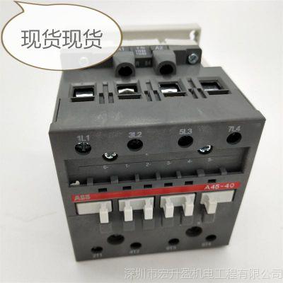 ABB交流接触器A110-30-11 AC220V 现货原装*** 拍前请联系客服