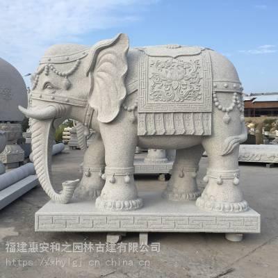 口碑好石雕大象雕塑 石雕大象图纸 量大从优