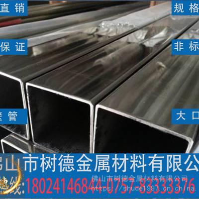 上海供应304不锈钢方管 304拉丝方管 150*150*6不锈钢方通规格