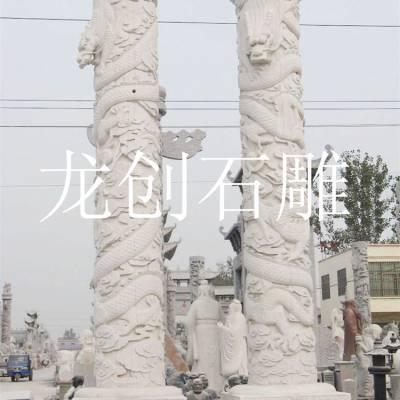 石雕龙柱生产厂家 定制石雕龙柱